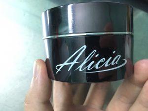 Kem dưỡng da Alicia của Cuba